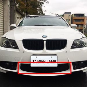 TWL-BMW E90 E92 M3-Front bumper ventilation net